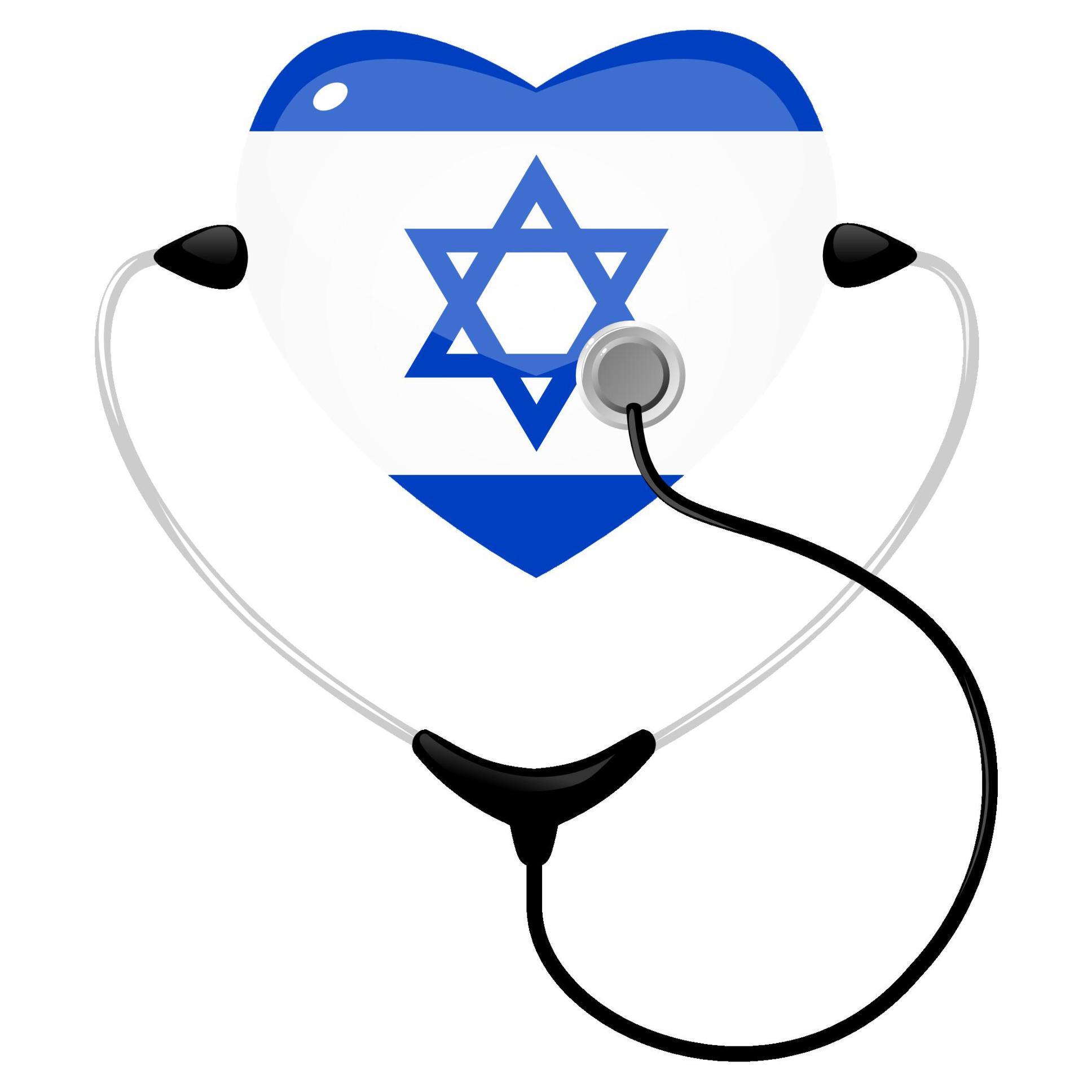 Лечение в Израиле без посредников